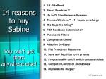 14 reasons to buy sabine