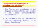 qu elementos determinan la semejanza de las figuras8