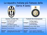 le squadre italiane pi famose della serie a sono