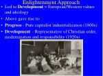 enlightenment approach5