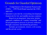 grounds for guarded optimism