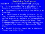 spatializing development