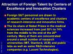 attraction of foreign talent by centers of excellence and innovation clusters