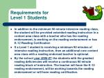 requirements for level 1 students