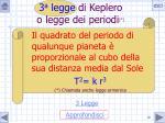 3 a legge di keplero o legge dei periodi