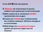 10 loi 2002 droits des patients