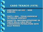 caso texaco 1978