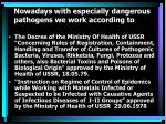 nowadays with especially dangerous pathogens we work according to