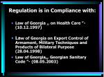 regulation is in compliance with