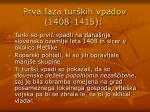 prva faza tur kih vpadov 1408 1415