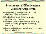 interpersonal effectiveness learning objectives