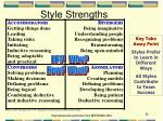 style strengths
