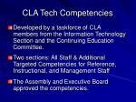 cla tech competencies