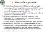 u s bilateral cooperation