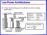 low power architectures13