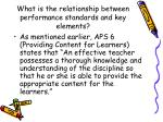 what is the relationship between performance standards and key elements