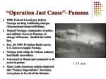 operation just cause panama