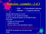 cohesion examples 2 of 3