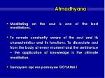 atmadhyana