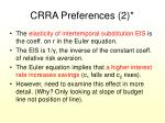 crra preferences 2