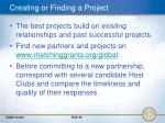 creating or finding a project