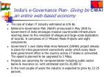 india s e governance plan giving birth to an entire web based economy