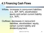 4 3 financing cash flows
