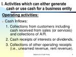 i activities which can either generate cash or use cash for a business entity