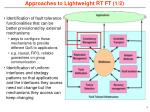 approaches to lightweight rt ft 1 2