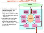 approaches to lightweight rt ft 2 2