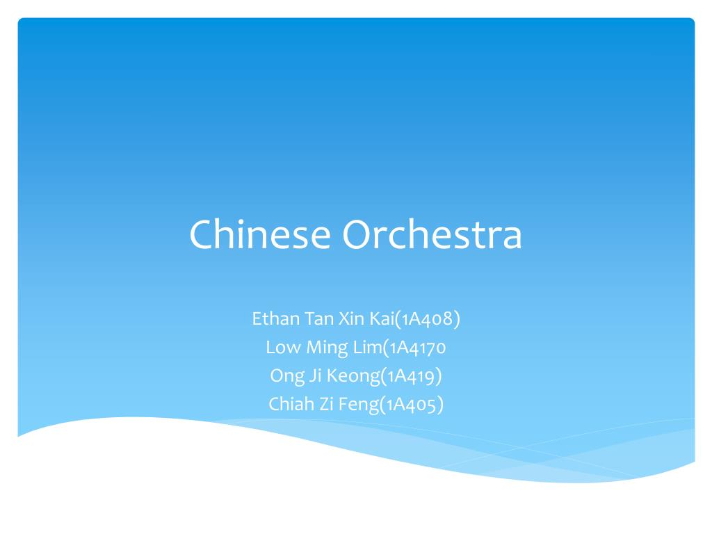 chinese orchestra l.