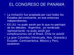 el congreso de panama