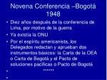 novena conferencia bogot 1948