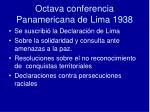 octava conferencia panamericana de lima 1938