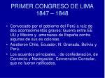 primer congreso de lima 1847 1848