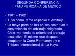 segunda conferencia panamericana de mexico
