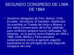 segundo congreso de lima de 1864