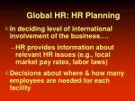 global hr hr planning