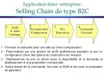 application inter entreprise selling chain de type b2c