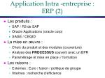 application intra entreprise erp 2