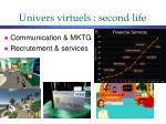 univers virtuels second life
