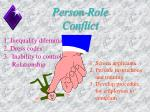 person role conflict