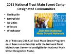2011 national trust main street center designated communities38