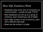 how sql databases work