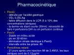 pharmacocin tique