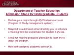 department of teacher education admission steps for undergraduate students