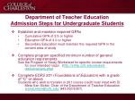 department of teacher education admission steps for undergraduate students13