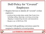 dod policy for covered employees