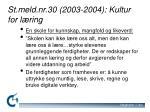 st meld nr 30 2003 2004 kultur for l ring