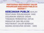 partisipasi masyarakat dalam perumusan kebijakan publik di daerah